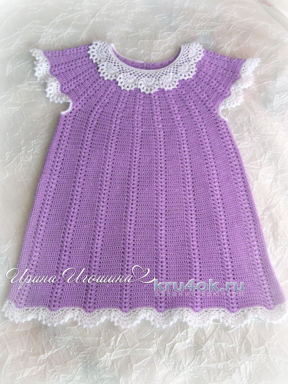 Воротничок на платье девочке крючком