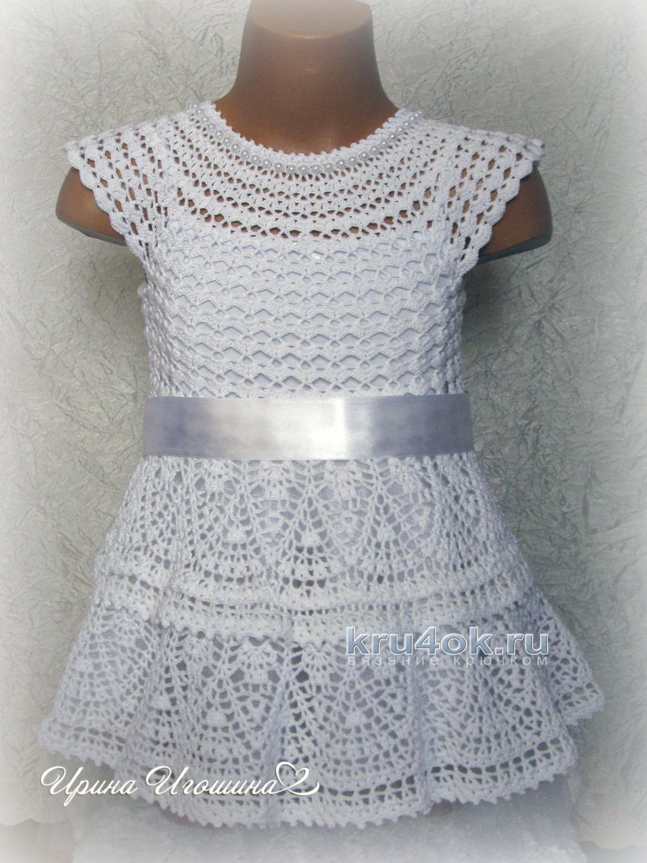 платье крючком для девочки 19 моделей со схемами и описанием