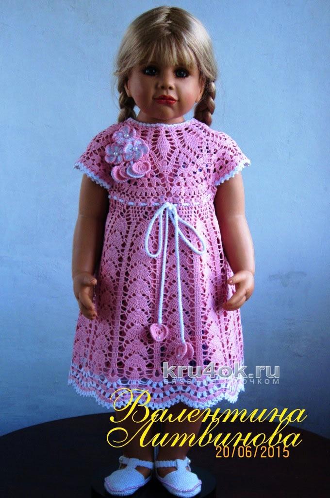 Вязаные платья от валентины литвиновой