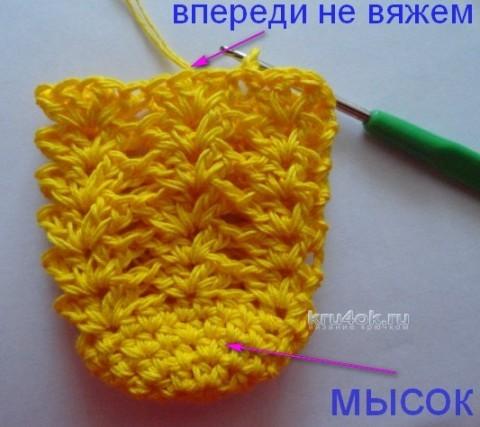 Ажурные пинетки. Работа Сауле Вагаповой вязание и схемы вязания