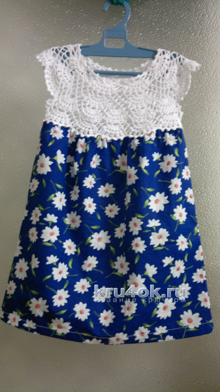 Схема вязанного детского платья фото 640