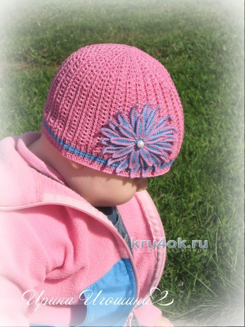 Летняя шапочка для девочки. Работа Ирины Игошиной вязание и схемы вязания