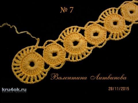 Мастер – класс Валентины Литвиновой. Подхват для штор вязание и схемы вязания