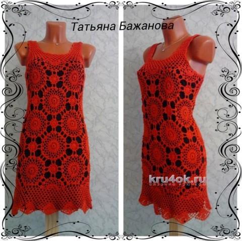 Платье крючком. Работа Татьяны Бажановой вязание и схемы вязания