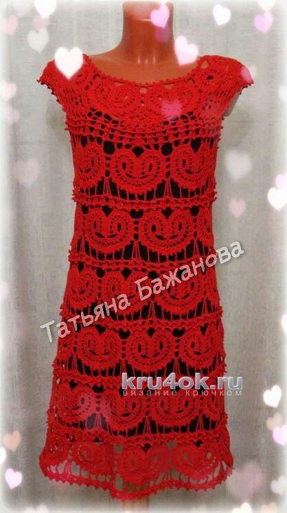 Платье Сердечные дела. Работа Татьяны Бажановой вязание и схемы вязания