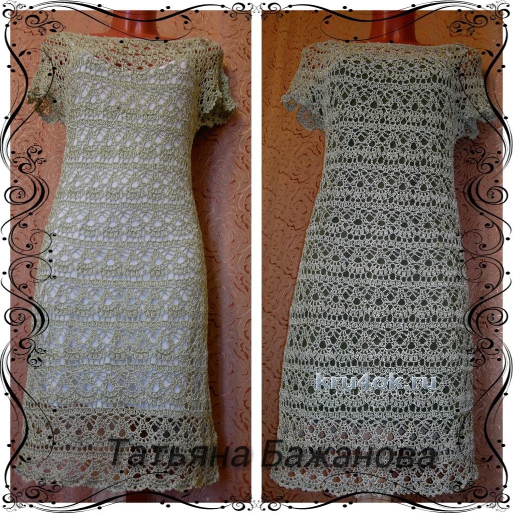 вязание крючком сердечное платье схема