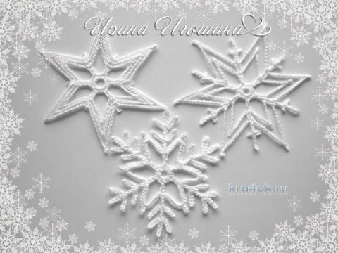 Простые снежинки крючком от Ирины Игошиной