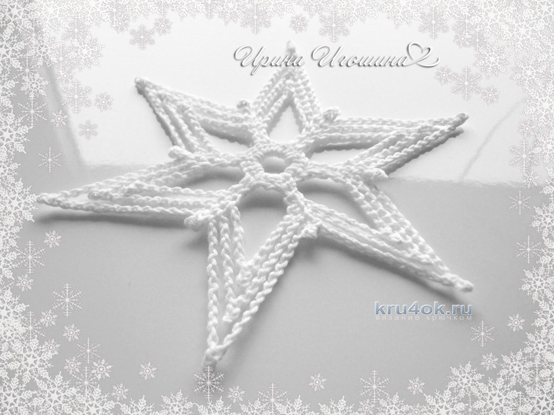 красивые снежинки связаные крючком схемы и описания