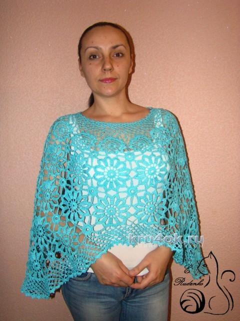 Накидка - пончо Бирюза. Работа Евгении Руденко вязание и схемы вязания