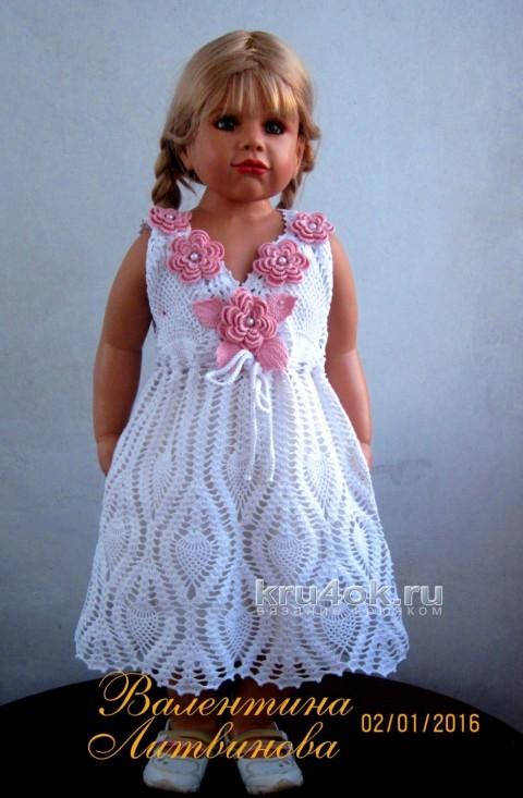 Нарядное платье для девочки. Работа Валентины Литвиновой вязание и схемы вязания