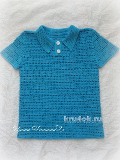 Поло для мальчика крючком. Работа Ирины Игошиной вязание и схемы вязания