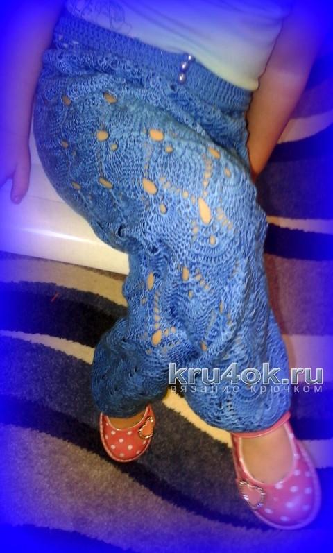 Ажурные брюки Шахарезады