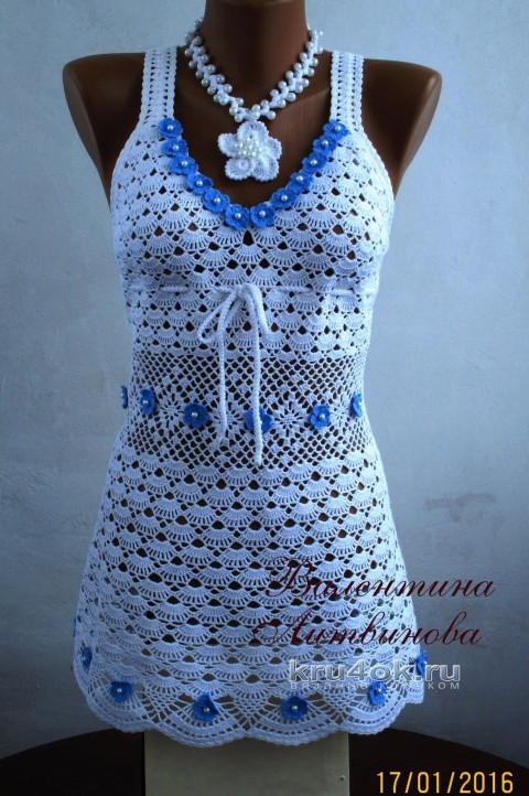 Платье пляжное Незабудка