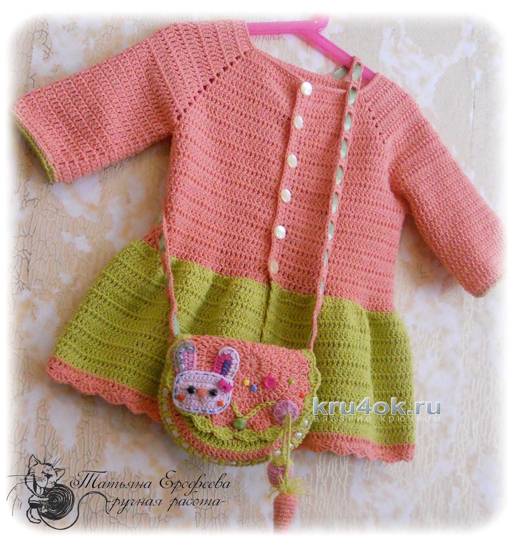 Схема вязанья на маленькую девочку 58