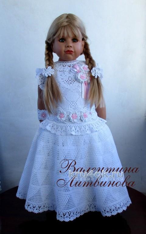 Платье Принцесса. Работа Валентины Литвиновой вязание и схемы вязания