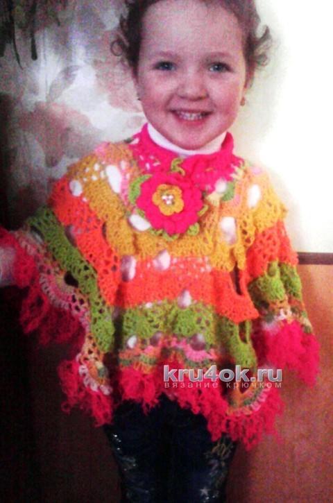 Пончо для девочки. Работа Марины вязание и схемы вязания