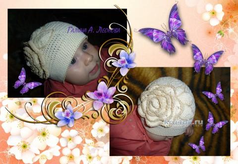 Шапочка для девочки Магнолия. Работа Галины Леоновой вязание и схемы вязания