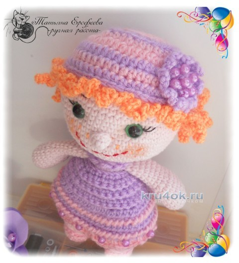 Вязаная крючком куколка. Работа Татьяны Ерофеевой вязание и схемы вязания
