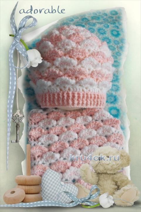 Детский комплект Зефирка. Работа Авдохиной Натальи вязание и схемы вязания