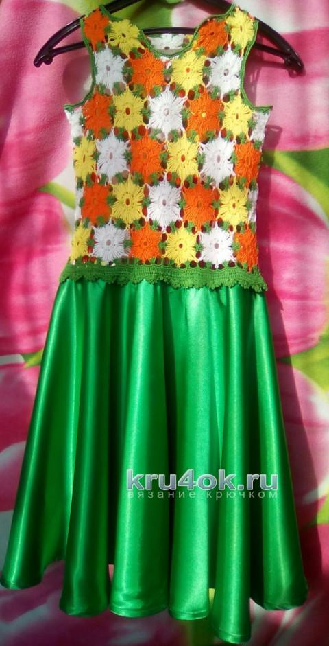 Детское платье Апельсиновое настроение. Работа Ирины вязание и схемы вязания