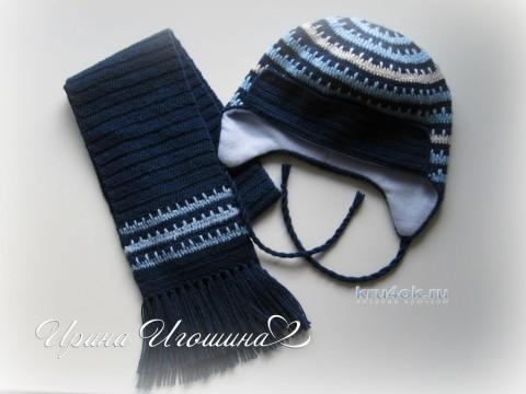 Шапочка и шарф для мальчика. Работа Ирины Игошиной