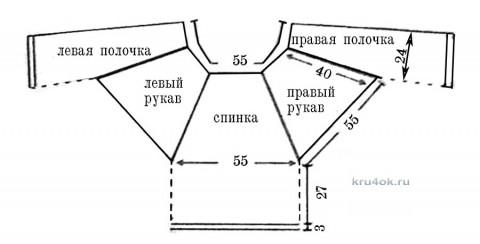 Вязаная безрукавка. Работа Галины вязание и схемы вязания