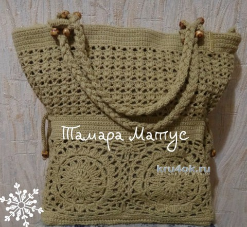 Вязаная крючком сумка. Работа Тамары Матус вязание и схемы вязания
