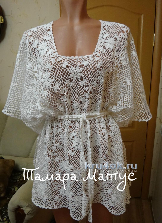 пляжное платье вязаное схема