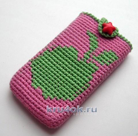 Чехол с яблочком для мобильного телефона. Работа Наталии вязание и схемы вязания