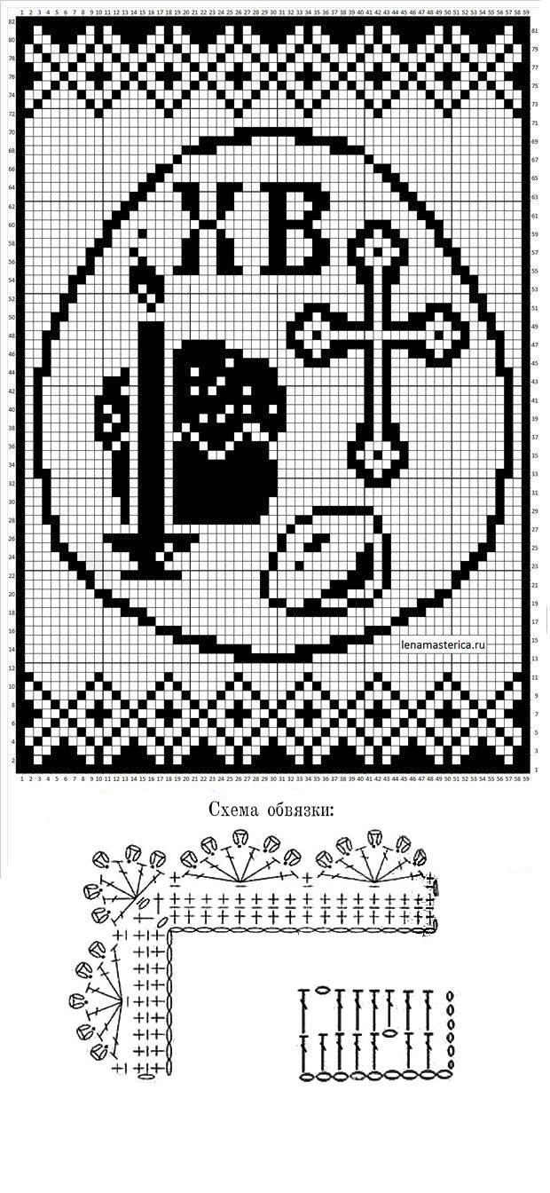 салфетка к пасхе филейное вязание работа аллы