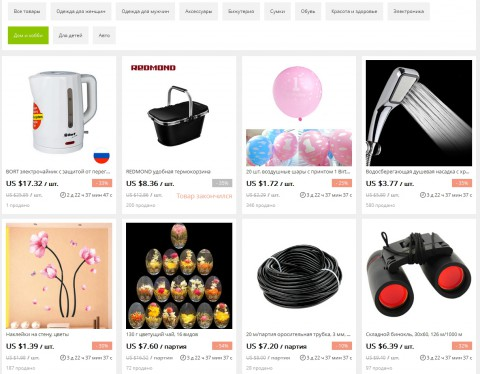 aliexpress-hvastik-com-group