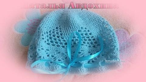 Комплект для малыша. Работа Натальи Авдохиной вязание и схемы вязания