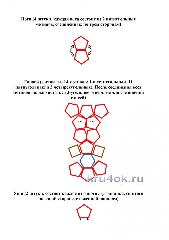 крючок мотив шестиугольный схема