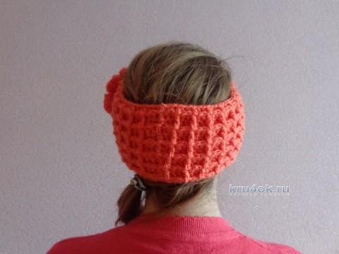 Повязка на голову. Работа Надежды Лавровой вязание и схемы вязания