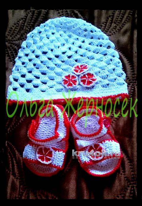 Вязаная шапочка и пинетки. Работы Ольги вязание и схемы вязания