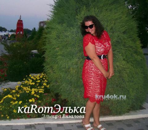 Вязаное красное платье. Работа Эльвиры Вязаловой вязание и схемы вязания