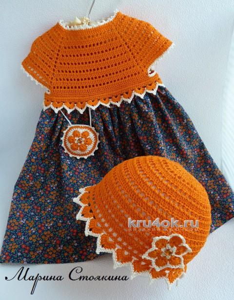 Летний комплект для девочки. Работа Марины Стоякиной вязание и схемы вязания