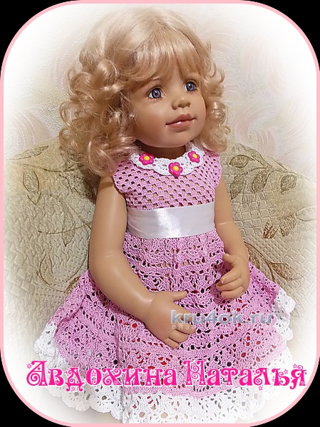 КРАСИВОЕ детское платье Розовая лилия. Работа Натальи Авдохиной