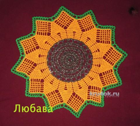 Салфетка Подсолнух. Работа Любавы. вязание и схемы вязания