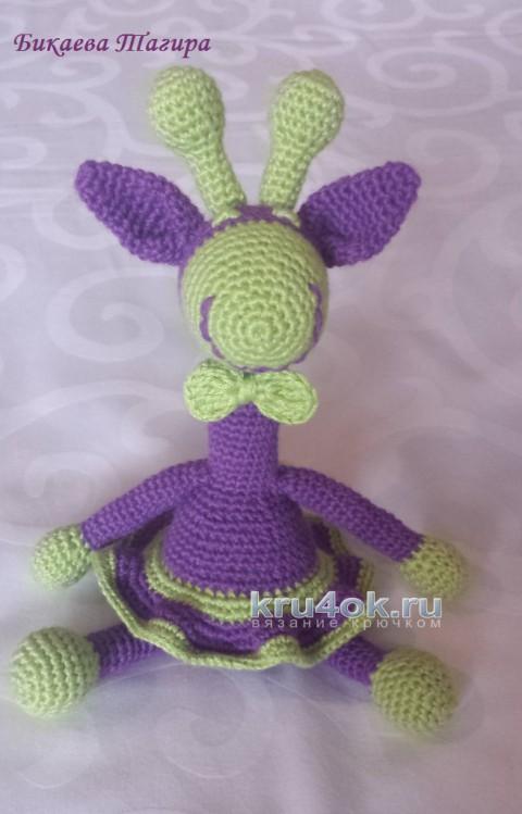 Вязаный крючком жираф. Работа Тагиры вязание и схемы вязания