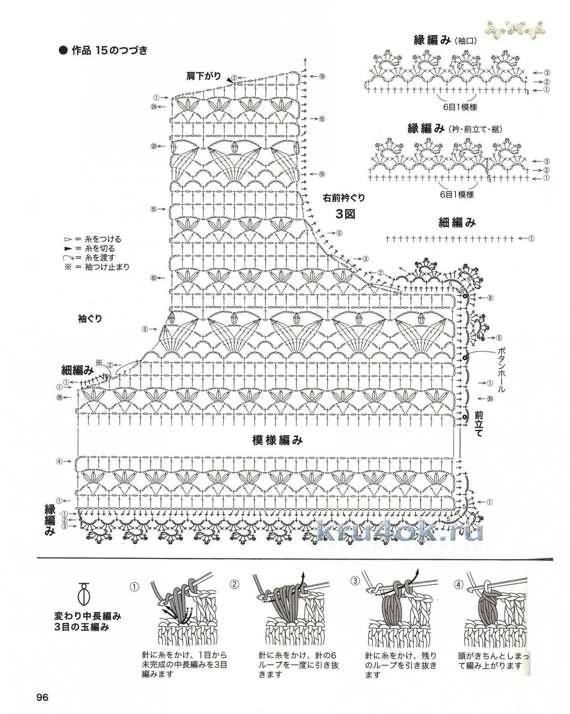 Схемы вязания крючком для женщин японские модели 29