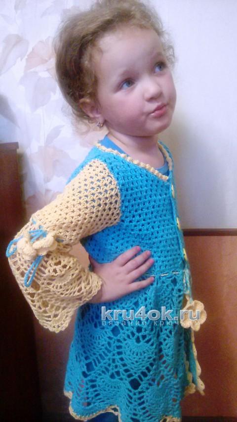 Вязаный кардиган для девочки. Работа Марины вязание и схемы вязания