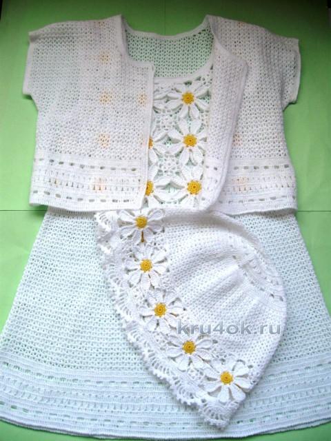 Вязаный комплект Ромашки. Работы Ирины вязание и схемы вязания