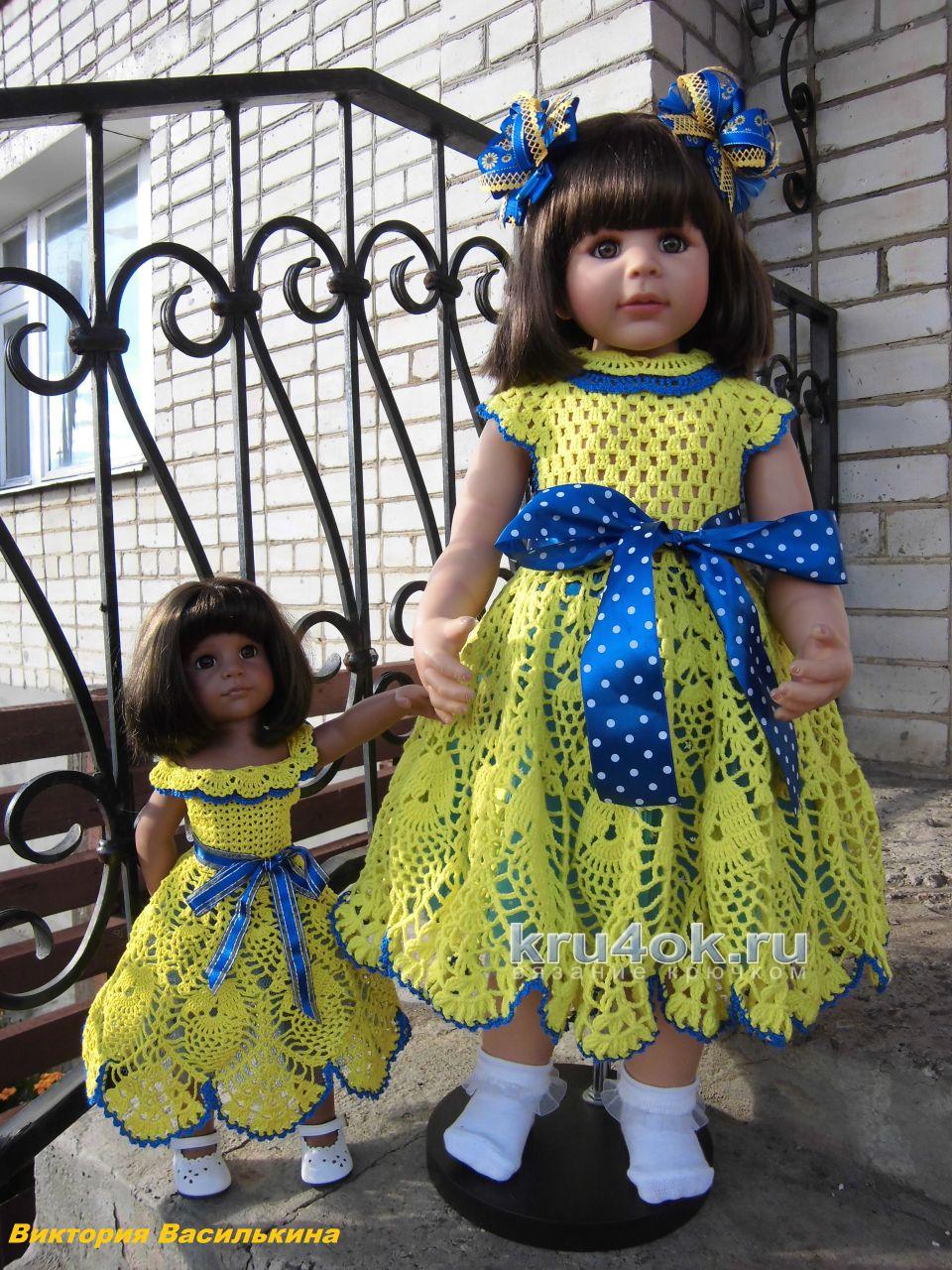 Детские Платья Ананасами