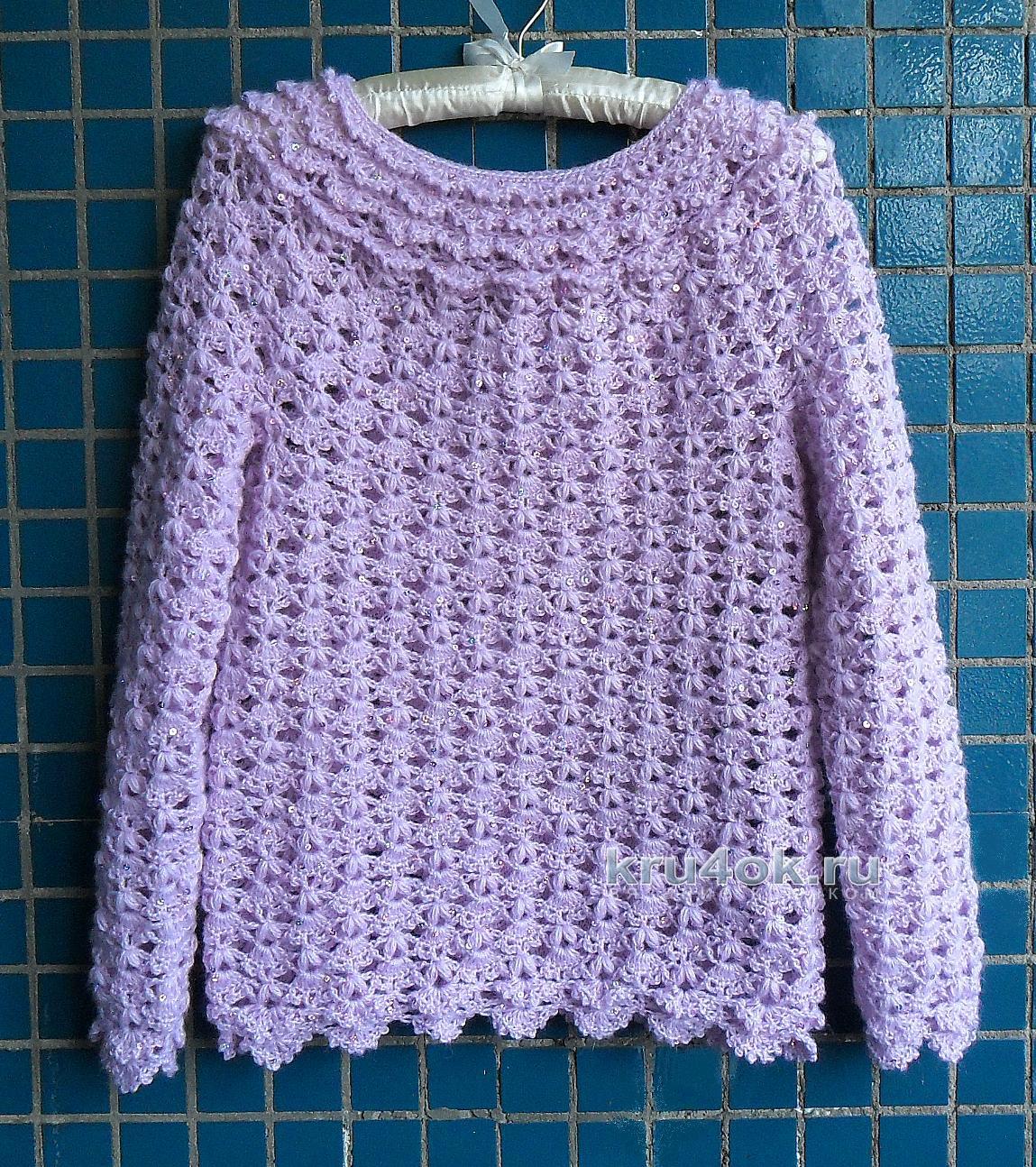 Пуловер Из Пряжи С Паетками Доставка