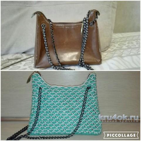 Чехол для сумочки. Работа Инны вязание и схемы вязания