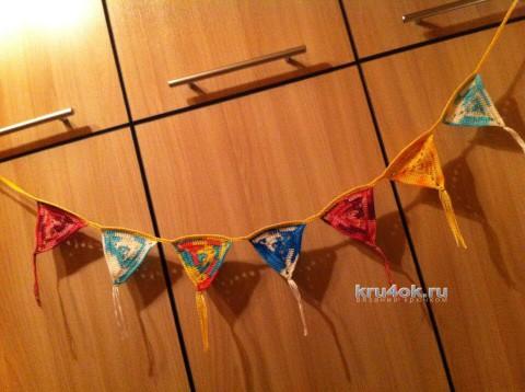 Вязаная гирлянда. Работа Татианы вязание и схемы вязания