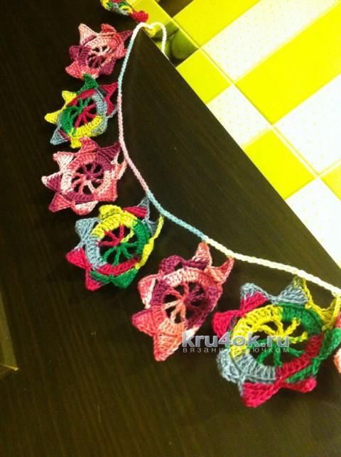 Вязанная гирлянда Восемь звезд. Работа Татианы вязание и схемы вязания