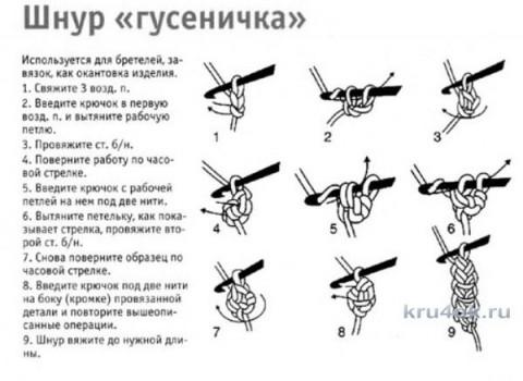 Берет Эйфория в технике фриформ. Работа Светланы Шевченко вязание и схемы вязания
