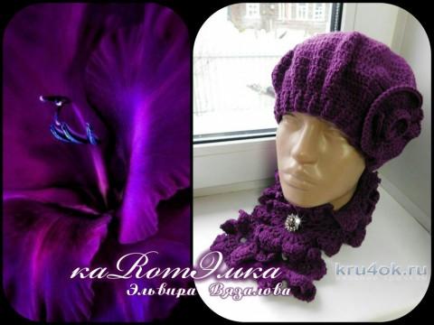Берет и ажурный шарф. Работы кaRomЭлькa вязание и схемы вязания